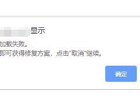 "ZBlog提示""JavaScript加载失败""的原因和解决方法"