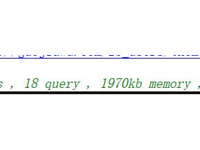怎样提升ZBlog网站的打开速度,ZBlog网站提速方法详解