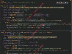 PHP数据库连接对象PDO的创建与使用详解