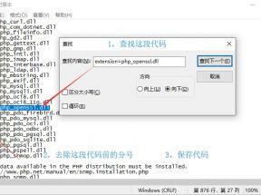zblogphp主题或插件无法启动的原因及开启openssl_pkey_get_public()的方法