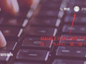 ZBlog用户登出退出功能的实现-ZBlog模板中的登出代码