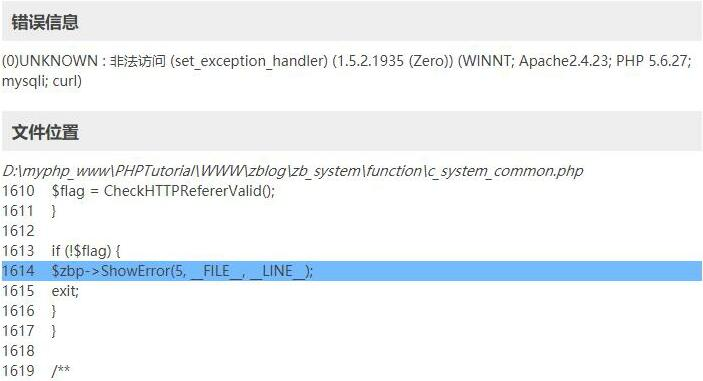 "zblog启动应用时提示错误""非法访问""的原因 zblog非法访问怎么解决-图1"