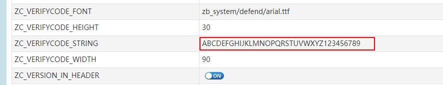zblog验证码修改为纯数字验证码的方法-图5