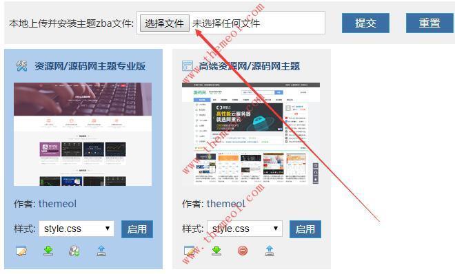zblog安装教程汇总包含主题和插件的安装教程-图1
