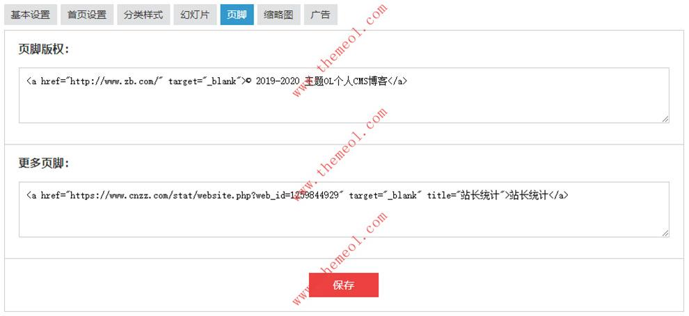 主题OL清爽个人博客主题响应式ZBlogPHP模板-图8