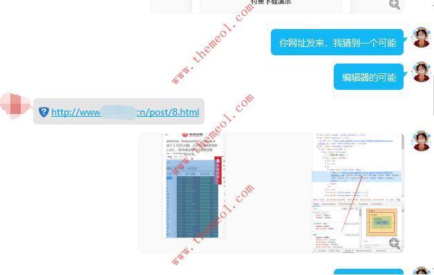 解答ZBlog文章内容图片手机端显示不全的问题-图1