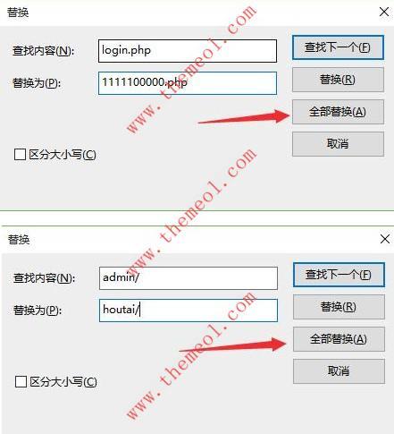 怎样修改Z-Blog PHP默认后台地址以及后台登录地址-图5