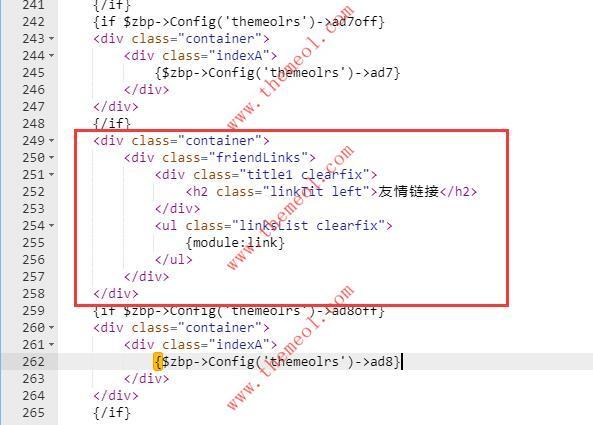 Z-Blog怎么让友情链接不在全站显示,只在首页显示-图1