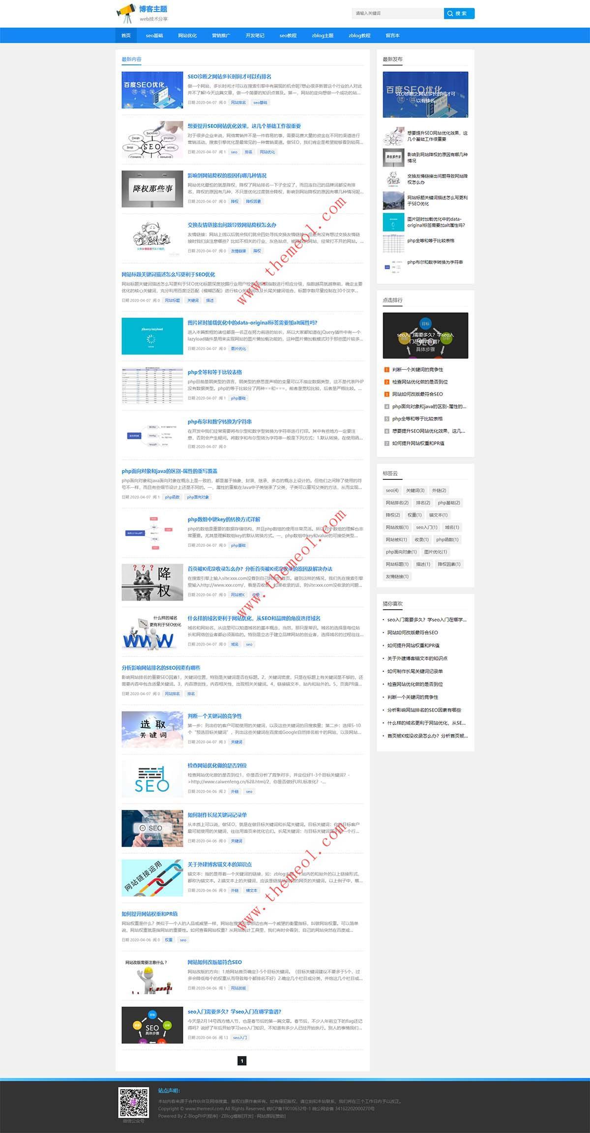 主题OL免费ZBlog清爽个人博客主题 自适应ZBlog模板下载-图1